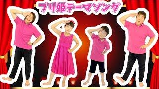 Tv スイート プリンセス ブログ 姫