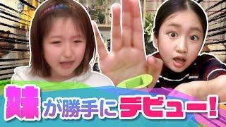 Tv いち なる いちなるTV アニメ「ミュークルドリーミー」主題歌を担当