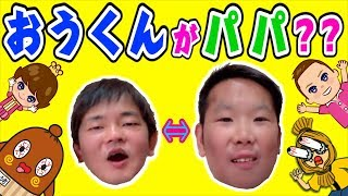 スイート プリンセス 離婚 姫 tv