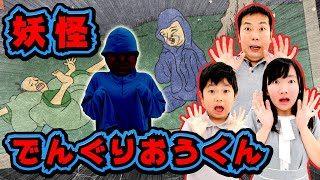 おう くん と ひめ ちゃん の youtube